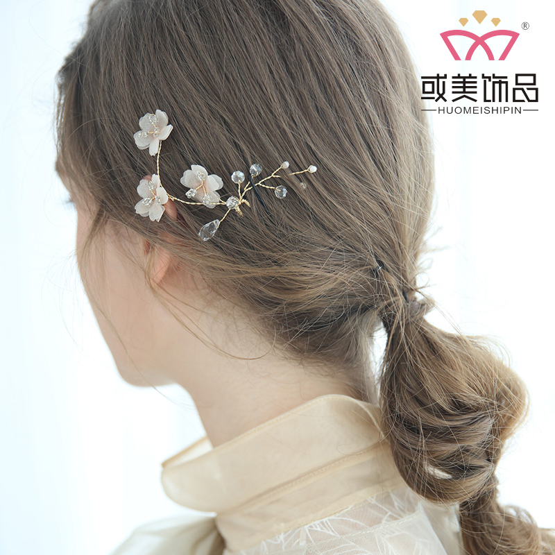 Vintage Handmade Flower Gold Pearl Crystal Wedding Bridal Hair Pin