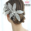 Handmade Big Silk Leaf Crystal Bridal Hair Accessories Jewelry Wedding Headdress Hair Clip For Women