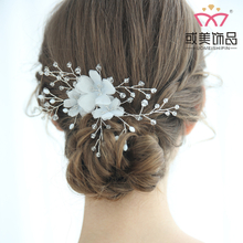 Fancy Beads Silver Bridal Headdress Wedding Flowers Jewelry Accessories Hair Pins